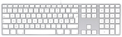 Terminal MacOS : Utiliser le pavé numérique avec Vi et Nano