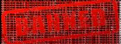 Fail2Ban : Bannir des IP signalées par AbuseIPDB